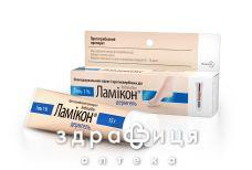 Ламiкон дермгель гель 1% по 15г в тубах №1