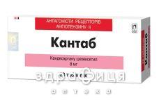 Кантаб таб 8мг №28