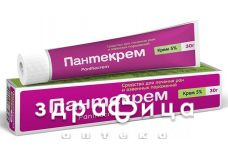 Пантекрем крем 5% туба 30г