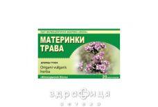 Материнки трава 1,5г ф/п №20