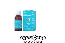 Нiфуроксазид сусп орал 220мг/5мл 100мл