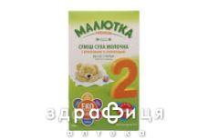 Малютка премиум 2 смесь молочная с 6 мес 350г