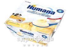 Humana (Хумана) продукт кис/мол с банан и натур пребиот 100г №4