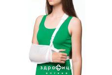 Бандаж 9902 д/руки поддерж косын повязка l/xl