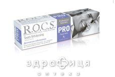 Зубная паста Rocs (Рокс) pro деликатное отбел fresh mint 135г