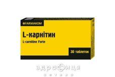 Витамин-ка l-карнитин капс 0,4г №30