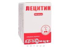 Лецитiн капс 1200мг №100 амінокислоти