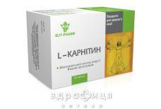 L-карнiтин капс 100мг №50