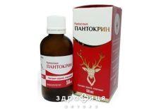 Пантокрин екстракт рiдк. спирт. 50 мл фл. таблетки для пам'яті