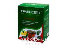 Травосепт чай травян лимон/малина №8