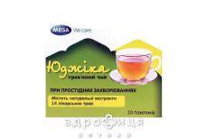 Юджика чай травянной 4г №10 ушные капли