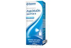 Лидокаин-Здоровье спрей 10% 38г
