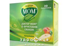 Доктор мом леденцы фрукт вкус №20 отхаркивающие средства, сиропы, таблетки