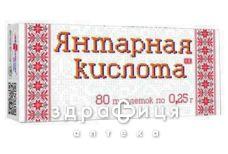 Бурштинова к-та таб 0,25г №80 Препарати для підвищення імунітету