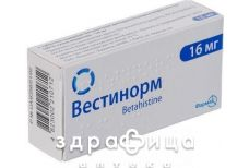 Вестiнорм таб 16мг №30 таблетки для пам'яті