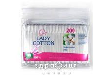 Lady cotton палочки ватные №200