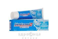 Зубная паста blend-a-med complete ополаск/освеж чист/перц мята 125мл