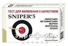 Sniperr5 тест багатопрофiльний для виявлення наркотикiв у сечi
