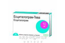 Есциталопрам-тева таб в/о 10мг №28 таблетки для пам'яті