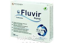 Флувiр пор 3,93г саше №10 ліки для кишечника