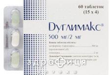 Дуглимакс таб 500мг+2мг блiст №60