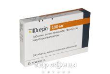 Юперио таб п/о 100мг №28 - таблетки от повышенного давления (гипертонии)