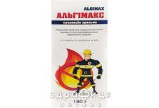 Альгімакс сусп орал 180г таблетки для шлунка