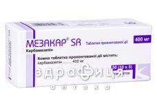 Мезакар  SR таб 400мг №50 таблетки от эпилепсии
