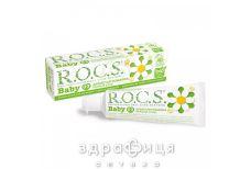 Зубная паста Rocs (Рокс) baby д/детей ромашка 0-3лет 45г