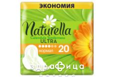 Прокл Naturella (Натурелла) calendula tenderness ultra normal duo №20