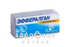 Ефералган вiт с таб шип 330мг/200мг №10 жарознижуючі препарати