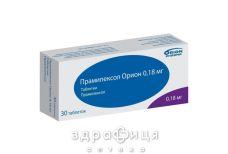 Прамипексол орион таб 0,18мг №30