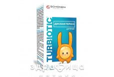 Турбиотик дисбактериоз кап 10мл от дисбактериоза
