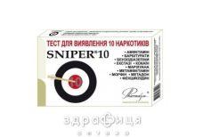 Sniperr 10 тест багатопрофiльний д/виявлення наркотикiв у сечi