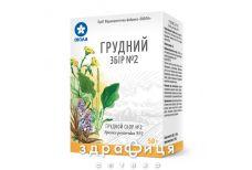 Грудний збiр №2 1,5г ф/п №20