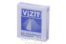 Презервативы Vizit (Визит) со смаз для узи №1