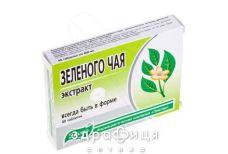 Зеленого чая экстракт таб 0,4г №40