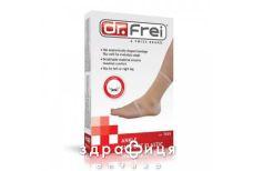 Бандаж 7035 Dr.Frei (Др. Фрей) на голеностопный сустав эласт s (15-20)