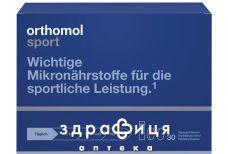Orthomol sport вітаміни д/спорт таурін 30днів 20мл №30