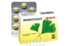 Мемоплант форте таб п/о 80мг №20