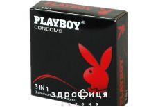 Презервативы Pley boy 3 в 1 №3