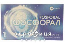 Фосфорал гранули для орального розчину 3 г/пакет по 8г у пакетах №1