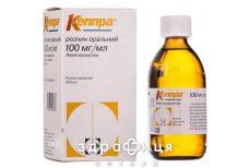 Кеппра р-н орал 100мг/мл 300мл у фл №1 таблетки від епілепсії