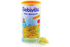Bebivita (Бебивита) ua1789 чай фенхелевый с 1 нед 200г