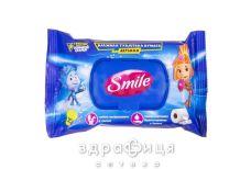 Папір туалетний smile дит волог фіксіки з клапан №20