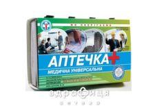 Аптечка для оснащення транспортних засобiв № 1 з 1-м буторфанолом
