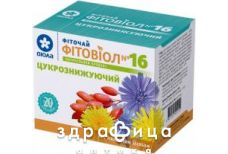 Фиточай фитовиол №16 сахароснижающий 1,5г №20