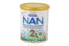 Nestle (Нестле) NAN (НАН) смесь кисломол с бифидобак №2 с 6 мес 400г 1000010