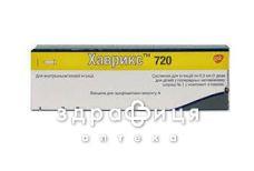 Хаврикс-720 для дiтей сусп. д/iн. фл. 0,5 мл 1 доза для дiтей №1 вакцини
