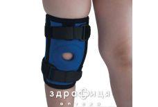 Бандаж 4035к на колiнний суглоб дит р3